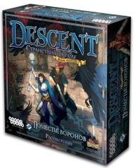 Настольная игра Descent: Поместье Воронов (Descent: Manor of Ravens)