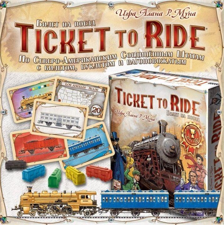 Картинки по запросу ticket to ride америка