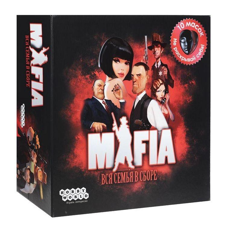 Настольная игра Мафия по доступной цене