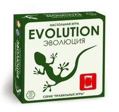 Эволюция (Evolution: The Origin of Species)