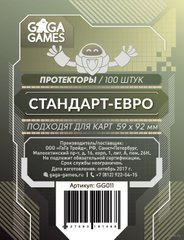 Протекторы для карт 59х92 (Card Sleeves59х92) (GaGa Games)