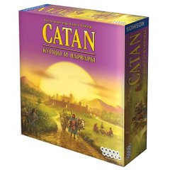 Настольная игра Колонизаторы: Купцы и Варвары (Catan: Traders & Barbarians)
