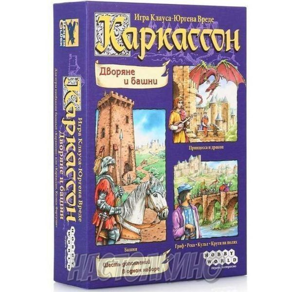 Каркассон: Дворяне и Башни (Carcassonne: Nobles and Towers)
