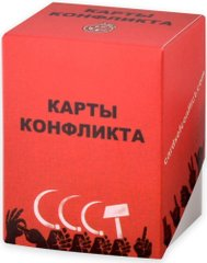 Карты конфликта: СССР (Cards Against Humanity)
