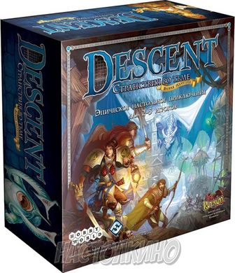 Настольная игра Descent: Странствия во Тьме (Descent: Journeys in the Dark)