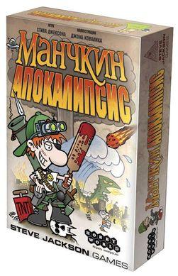 how to play munchkin apocalypse