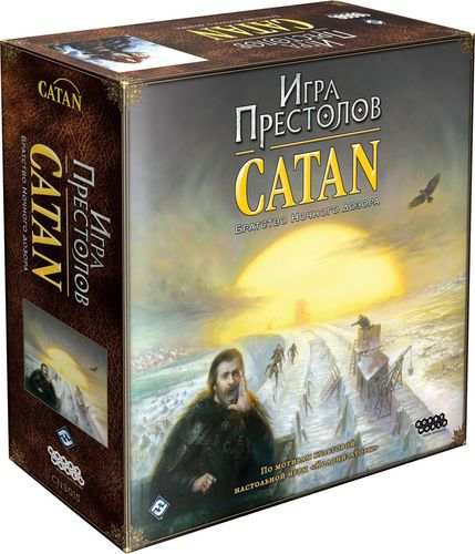 Настольная игра Catan: Игра Престолов (A Game of Thrones: Catan – Brotherhood of the Watch)