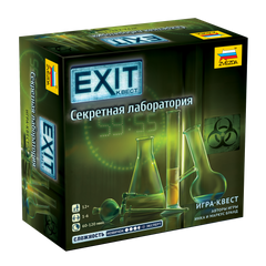 Настольная игра EXIT-КВЕСТ. Секретная лаборатория (Exit: The Game – The Secret Lab)