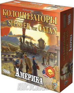 Настольная игра Колонизаторы: Америка (Catan Histories: Settlers of America – Trails to Rails)