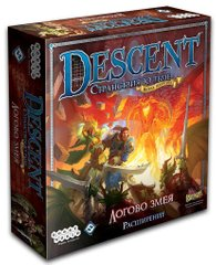 Настольная игра Descent. Логово Змея (Descent: Lair of the Wyrm)